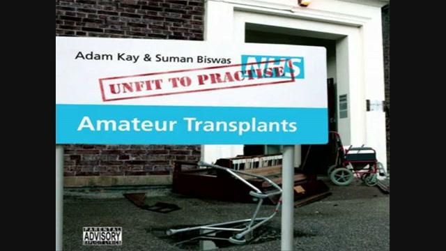 amateur-transplants-shop-bottom-less-trap-hole