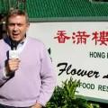 Hong Kong Flower Lounge – San Francisco, CA