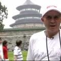 Temple of Heaven – Beijing, China